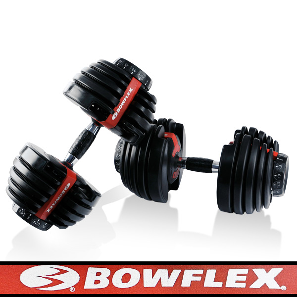 Bowflex SelectTech Halterset BF552