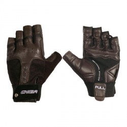 Chiba Premium Line Classic training gloves purchase online now