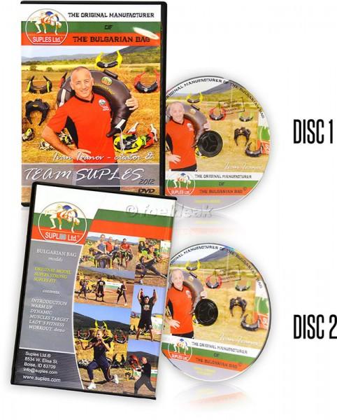 Instruktážní DVD k posilovacímu bulharskému pytli Suples