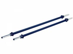 Marcy Aerobic Pump Bar 130cm nyní koupit online