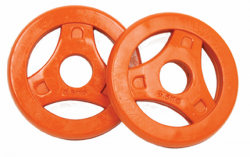 Marcy Aerobic Plates Rubber 0.5kg, Pair nyní koupit online