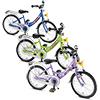Rower dla dzieci PUKY  ZL 18 Alu 18 cali Kup teraz w sklepie internetowym